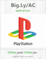 كرت 25 دولار - PlayStation